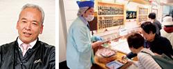鮮魚を売る底力/鮮魚専売上トップの高山信行・北辰水産専務