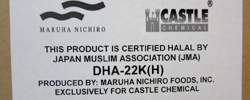 「ハラル認証」取得で、イスラム圏に日本の魚食を売り込め