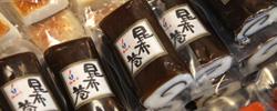 富山独自のコンブ文化、魚食を増やすヒント