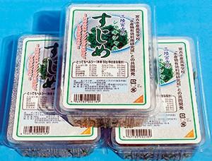 震災の影響で生産休止中の「スジメ」商品