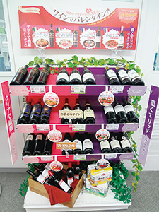 数値に合った言葉でより選びやすく。ワイン売り場の展開例