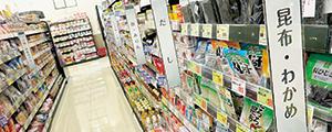 乾物は万能食品、実は売場のキーワード