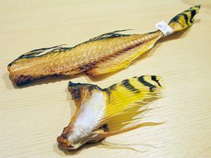 カジカ(中骨と胸ビレ・カマ)