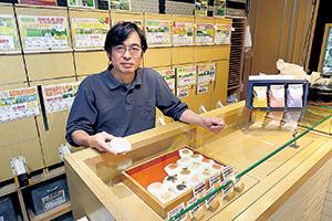 コメを炊いた時の感覚を理解するうえで、自身の店や東京駅でおむすびを販売
