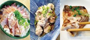 (左から)漬けや炙(あぶ)りの4色丼・ハラスの湯引き・ ソテー