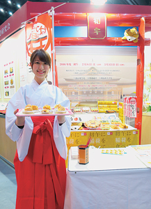 日本アクセスは小売業界にアピール