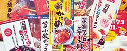 ヒロ中田さん、「新・ご当地グルメ」提唱