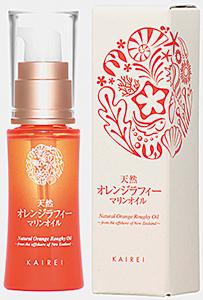 人の肌の脂肪酸組成に最も近いオレンジラフィーオイル