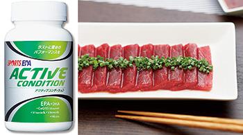 (左)「SPORTS EPA」 (右)バレニンを含む鯨肉