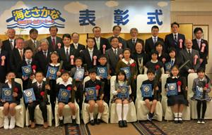全員で記念撮影に収まる「海とさかな」自由研究・作品コンクールの受賞児童
