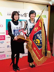 11回大会(昨年12月4日)は北海道・足寄町学校給食センターの吉田美優さん(右)と廣田裕美さん(左)が優勝
