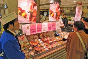 桜の春にちなんだ「淡路島サクラマス」販売は盛況(大丸梅田店)