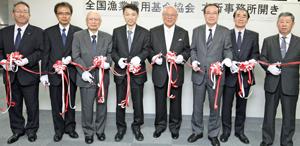 新事務所のテープカットに臨む全国漁業信用基金協会の武部勤理事長(右から4人目)、佐藤長官(その左)ら水産関係者