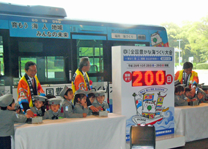 園児らと豊かな海づくり大会カウントダウンボードに点灯す佐藤県漁連会長(左端)ら関係者