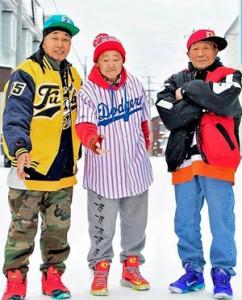 ヒップホップファッションに身を包む「リーシリーボーイズ」の3人。