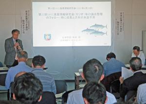 研究者のほか水産団体や漁業関係者らの多数参加し、熱心に報告を聞き入った