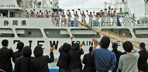 大勢の見送り受けて焼津港から出航する実習船やいづ
