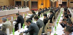 全国から210人が集まり、今年のホタテ製品の販売政策を討議した
