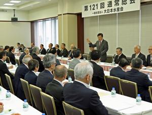 「オール水産で邁進」を確認した大日本水産会の通常総会