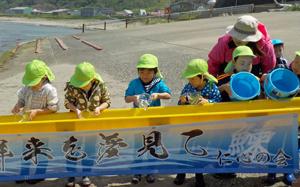 児童らも参加したせたな町のニシン放流式(写真=ひやま漁協提供)