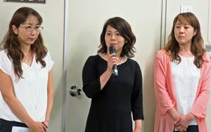 フレッシュ・ミズ部会について報告した右から境田さん、橋本さん、児玉さん