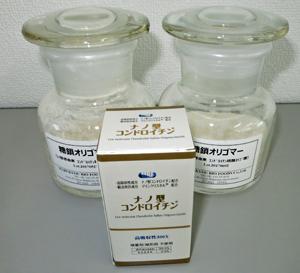 開発したナノ型コンドロイチン(奥)と試作製品