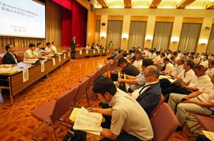 8回目を迎えたマグロ全国会議 。300人を超す漁業者が参加した