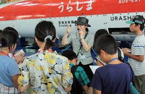 深海巡航探査機・うらしまを見学(横須賀ツアー)