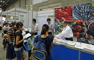 「未来の魚ファン」育成を目指す。大日本水産会の第18回ブース