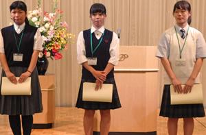 左から最優秀賞の佐々木さん、優秀賞の生井さんと新原さん
