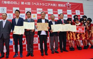整列した受賞者ら。左から6人目が金子社長(左から6人目)、左端は藤井代表