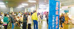 神戸市場本場 「魚河岸デー」で 魚食復興へ!