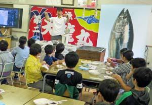 天然マグロの魅力を小学生にたっぷり伝えた出前授業