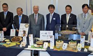 「いいち星」商品を披露する左から石井会長、水田部長、杉浦部長、林参事