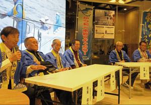 南郷町の漁師が東京のど真ん中で、カツオ一本釣り 文化の面白さを語った