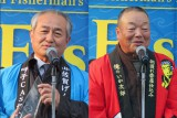 プライドフィッシュでグランプリを受賞した伊豆漁協仁科支所の鈴木運営委員長(右)ファストフィッシュでグランプリを受賞したJF佐賀げんかいの立野専務
