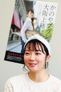 背景のポスターは半田さんとカンパチをコラボした販促グッズ