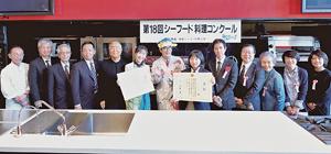 さかなクン(中央)と一緒に記念撮影する大臣賞の玉谷さん(さかなクンの左) と橋口さん(右)