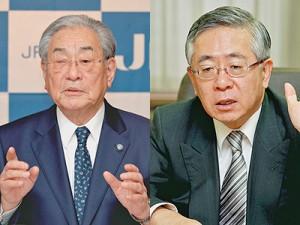 「MEL国際化を」と訴える白須会長(右)と「浜の構造改革を」と語る岸会長