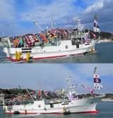一つ上の沖底漁業を目指し完成した「第十八豊富丸」(上)と「第八豊富丸」(下)