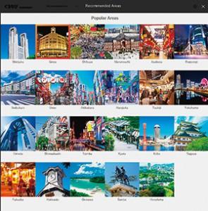 エリア検索も可能。最初の3つは検索の上位順に並ぶ。新宿、銀座、渋谷