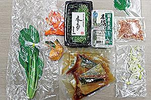 野菜は特殊フィルムで乾燥を防ぎ、魚は味付け真空パックされている