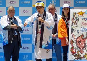 贈呈したイラストを説明するさかなクン(中央)。左端は畠副知事、その隣が野﨑会長
