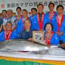 漁業や流通関係者が出席した拠点産地認定証交付式