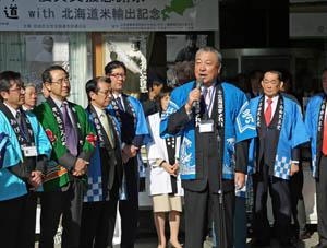道産イクラとコメを使ったイクラ丼も振る舞われた北海道物産展