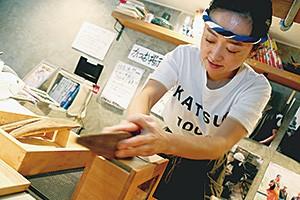 削りたてを貫き、節と向き合う永松さん