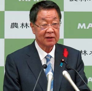 日刊水産経済新聞 |THE SUISAN-KEIZAI DAILY NEWS